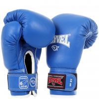 Перчатки боксерские Reyvel 12 унций синие