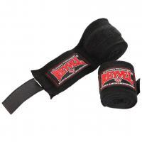 Бинты боксерские с эластаном Reyvel 4 метра черные
