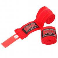 Бинты боксерские с эластаном Reyvel 4 метра красные