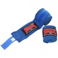 Бинты боксерские с эластаном Reyvel 4 метра синие
