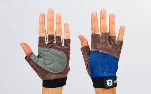 Перчатки Hongerbo