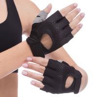 Перчатки для фитнеса T&F